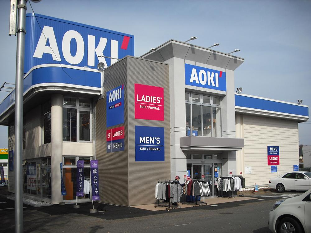 AOKI 東所沢店