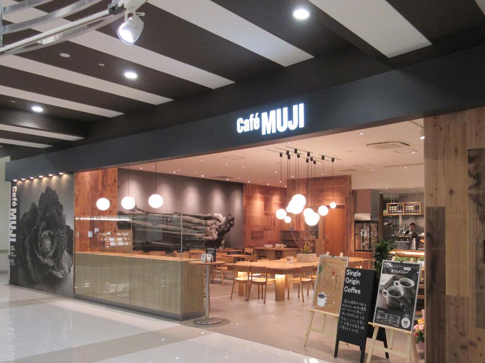 CafeMUJI イオンモール茨木店