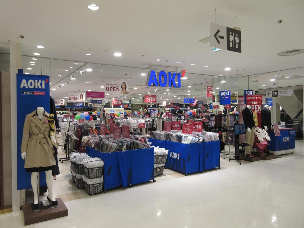 AOKI 西友長浜楽市店
